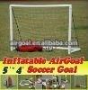 brazil soccer team names (Inflatable Portable 5`*4` Goal)