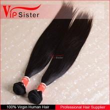 Natural Straight Hair Most Exotic Hair Type Track Hair Braid