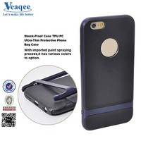 Veaqee China supplier wholesale 2015 pc+tpu cell phone case for iphone 6