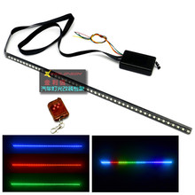 car led tuning light rgb with Wireless Remote Control manufacturer