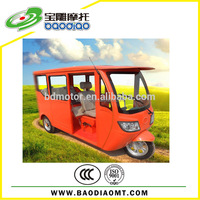 Wuxi Baodiao 2015 New Cub Motorcycle Taxi Rickshaw New 3 Wheel Trike Cheap Cargo Motor Tricycle Triciclo EEC