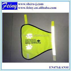 good quality green warning safety hi vis dog reflective vest pet