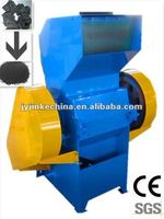 waste tire/plastic/metal/rubber recyling pulverizer with top quality