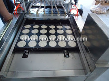 KH stainless steel 304 automatic muffin cake machine/muffin cake production line
