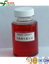 GMP manufacture supply natural Vitamin E