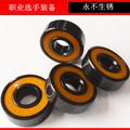 Soportes para Skateboard con impresión personalizada 608, barato. Patín en línea, soportes cuádruple de precisión para ruedas de Scooter