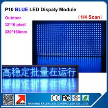 P10-B outdoor led module DIP single color led screen outdoor single color led module for single color led message sign