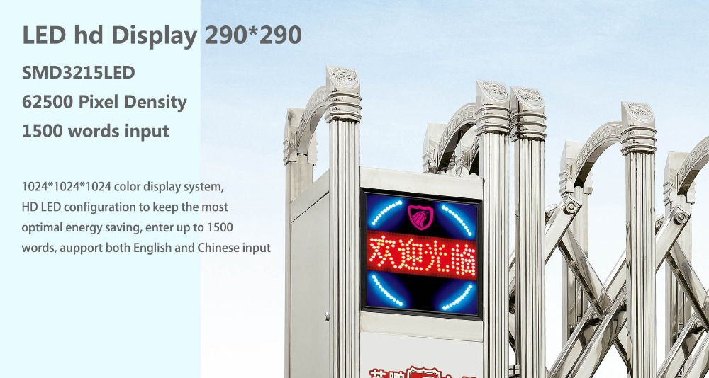 Automatic Collapsible Driveway Gate made in China YP6-043