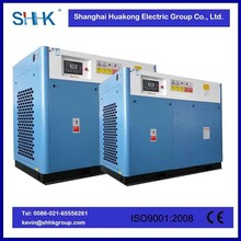 Air Compressor price 90KW