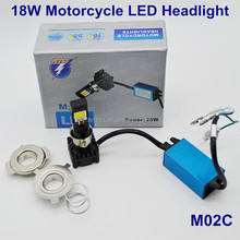 IP68 M02C motorcycle led driving lights,led h4 headlight,18W motorcycle led bulb