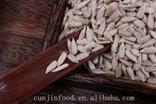 sunflower seeds kernels confectionery Grade