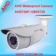 Cheaper Price Hot Sell 1.0mp 720P HD Bullet Waterproof Outdoor AHD Camera