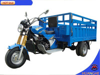 250cc motorized big wheel new design triciclo
