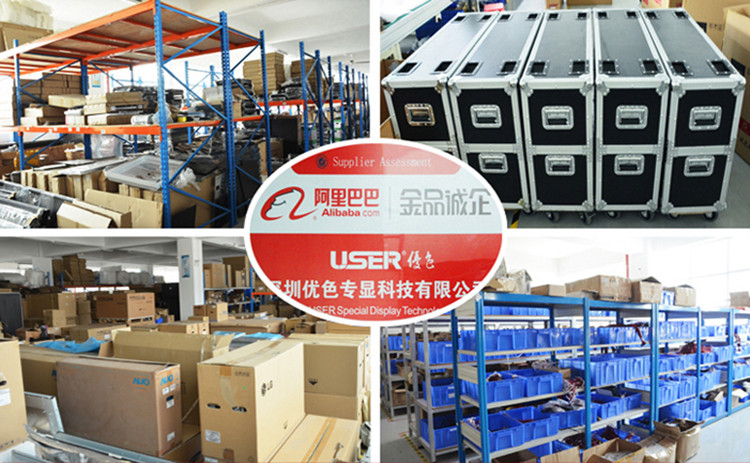 Our company has been awarded the ISO9001 quality management system certificate, and the products series are certified to CE, FCC, RoHS and UL certificate. In 2009, USER was awarded the most competitive brand.