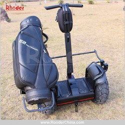 2 wheel electric standing scooter rm09d+ China electric chariot x2 bajaj scooter