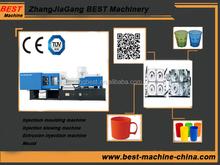plastic tea cup making machine