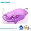 BABYHOOD Plastic Baby Bathtub/ Transparent Plastic bathtub