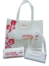 Non woven folding promotional bag with soft loop