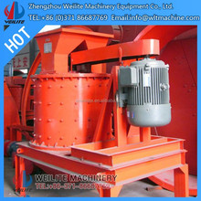 coconut shell charcoal crusher machine, 50 ton per hour crushing and pulverizing plant, crushing and pulverising plant