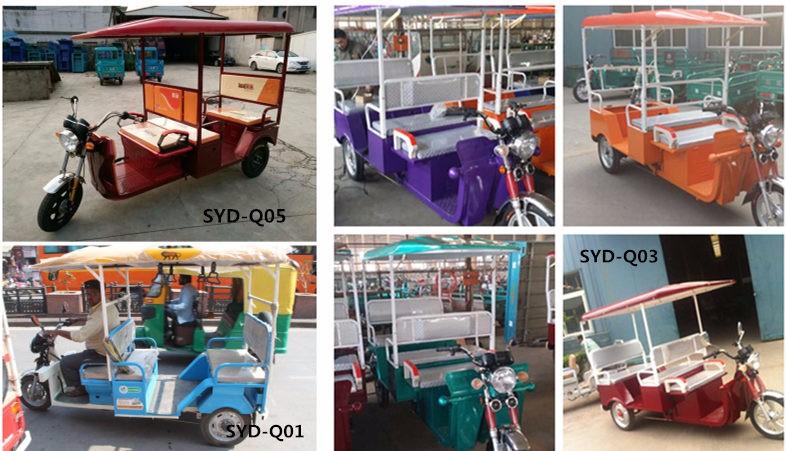 auto rickshaw pas cher trois roues adulte p dale de voiture lectrique rickshaw tuk tuk vendre. Black Bedroom Furniture Sets. Home Design Ideas