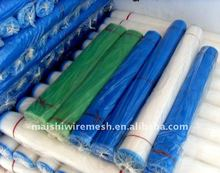 24X24 3X100FT nylon 1.35kg INSECT SCREEN (MOSQUITO NET)