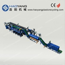 top class for pet flakes washing equipments/pet crushing washing/pet bottle washing recycling machine