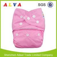 2015 Alva Hot Sale Absorbent Eco-friendly Reusable Baby Bamboo Modern Cloth Nappies