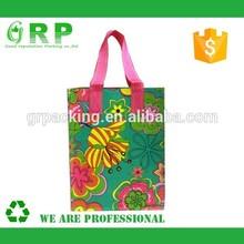 Fashion Pattern Of gift shoping bag