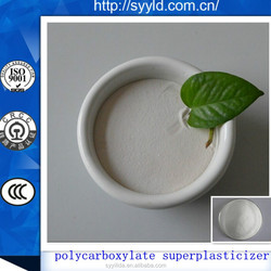 Concrete Curing Chemicals Polycarboxylate Ether Superplasticizer Powder Factory