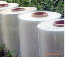 clear polyester film