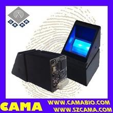CAMA-SM25 Latest updated embedded fingerprint recognition module
