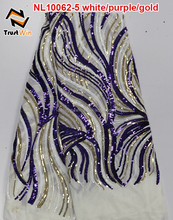 High quality white purple gold sequins french lace fabric for wedding NL10062