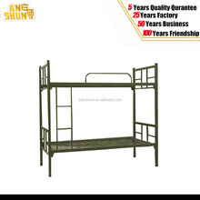 steel double people up and down steel dormitory bed with steel plate