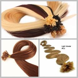 14''-24''1g/s no shedding, tangle free no acid no silicon Brazilian remy human hair fusion u tip hair extension