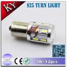new car led auto light 1156 1167 12 SMD LED tuning light led trailer stop turn lights