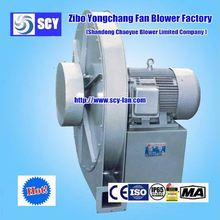Exhaust Fan Industrial Fan Poultry Fan/Exported to Europe/Russia/Iran