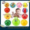 new kids toys for 2014 rubber ball & pvc ball
