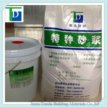 TD double components polymer waterproof cement mortar concrete coating