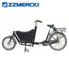 2 wheel Pedal Assistant Electric Cargo Bicycle