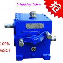BFY82 parallel axis four-speed gear shift , speed variator