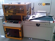 CHY-4550ALA1441 the best seller for cup the electric driven auto L bar warming up film packing machine