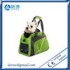 Wholesale Price Fashion Pet Carrier Bag for Small Dog/Cat