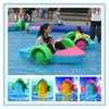 CE/TUV certification water park equipment power paddler boat,water wheeler paddle boat for kids