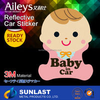 PVC Window/Car Sticker Vinyl sticker of Child in Car FG822