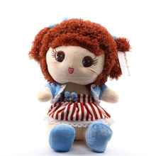 """Cute Girl Doll Plush Toy Cloth toys 15.7"""" Color Blue Pink"""