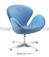 jacobsen swan chair/arne jacobsen swan chair/swan chair replica