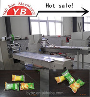 Full-Automatic Bar Soap Pillow Type Packing Machine YB-350