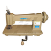 Handle type pfaff embrodiary sewing machine parts FH10-1 two kind of stitch for chinafanghua company