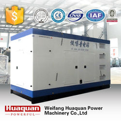 china supplier price for 50kva soundproof diesel generator