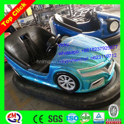 China direct manufacturer bumper car price for sale